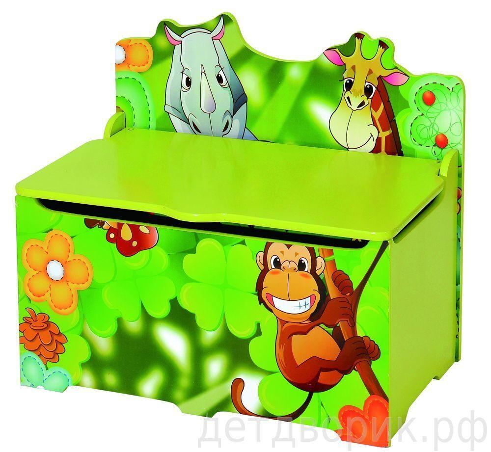 Как сделать ящик для игрушек своими руками: несколько